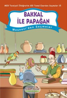 Bakkal ve Papağan Story (book cover)
